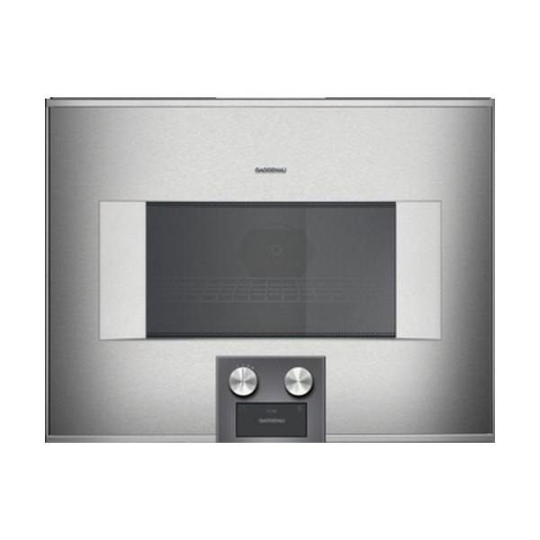 Lò vi sóng âm tủ GAGGENAU BM454110|Serie 400