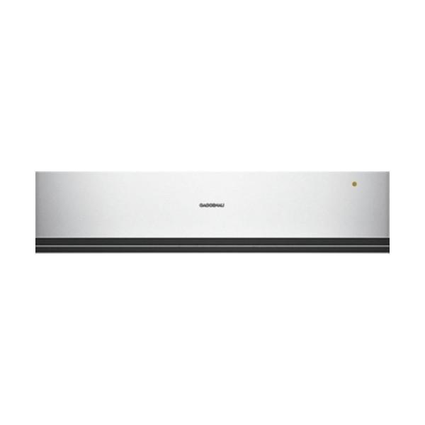Ngăn giữ nhiệt GAGGENAU WSP221130|Serie 200